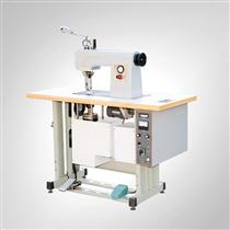 Ultrasonic edge trimming machine